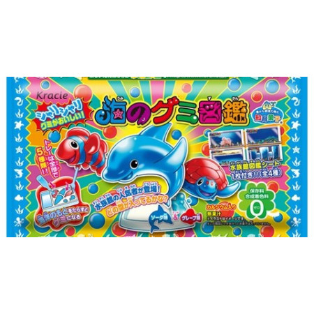 Kracie Popin Cookin DIY Sea Animals