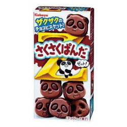 Kabaya Panda Cookies Triple Choco
