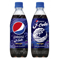 Pepsi J Cola Midnight Japan