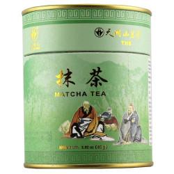 Tian Hu Shan Matcha Green Tea