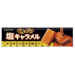 Lotte Kuchidoke Soft Candy