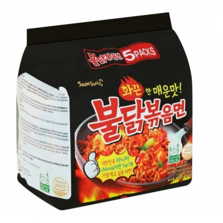 Samyang Hot Chicken Ramen 5 Pack