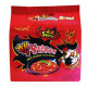 Samyang Spicy Hot Chicken Ramen 5 Pack