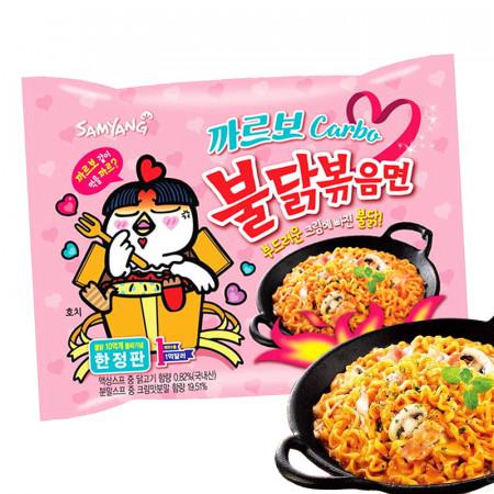 Samyang Carbo Hot Chicken Flavour Ramen