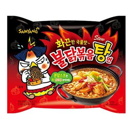 Samyang Hot Chicken Flavour Ramen Stew Type