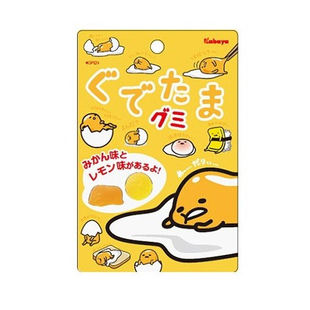 Kabaya Gudetama Gummy Candies