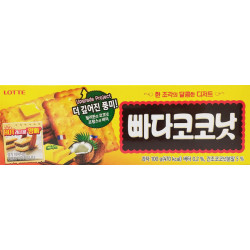 Lotte Butter Coconut Biscuits