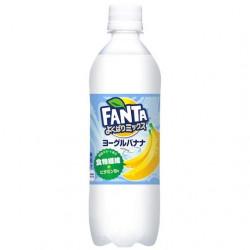 Fanta B6 + Banana Yoghurt Japan