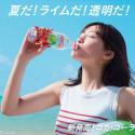 Coca-Cola Clear Lime Japan