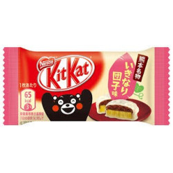 KitKat Mini Sweet Potato and Anko- 1Bar