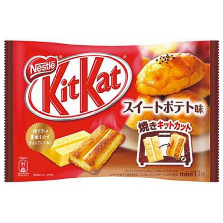 KitKat Sweet Potato BAKE IT
