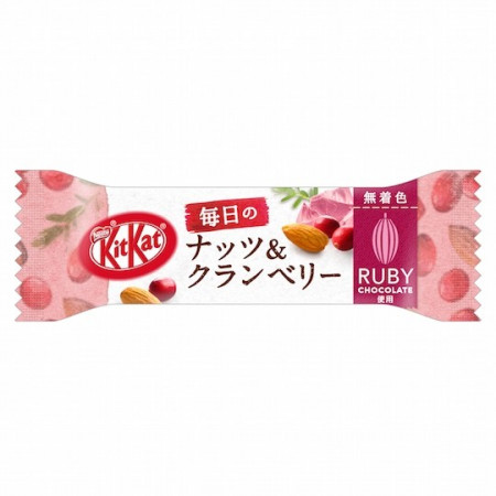 KitKat Nuts & Cranberry Ruby Chocolate Japan- 1Bar