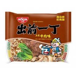 Nissin Five Spice Beef Flavour