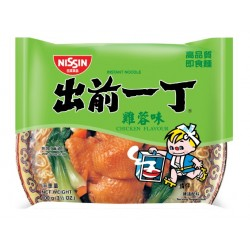 Nissin Chicken Instant Noodle