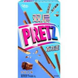 Glico Pretz Chocolate 50g
