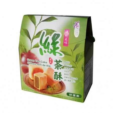 Loves Flower Green Tea Cake 250g