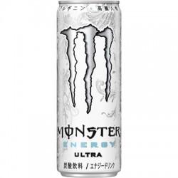 Monster Energy Ultra Japan