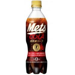 Kirin Mets Cola