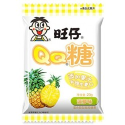 Want Want Pineapple Gummy Candy
