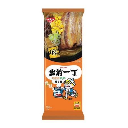 Nissin Ramen Bar Miso Tonkotsu