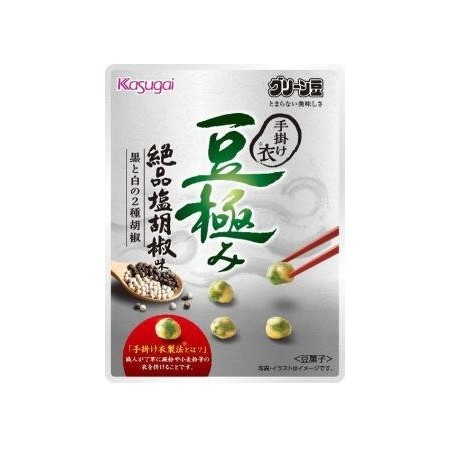 Kasugai Kiwami Green Mame Pepper