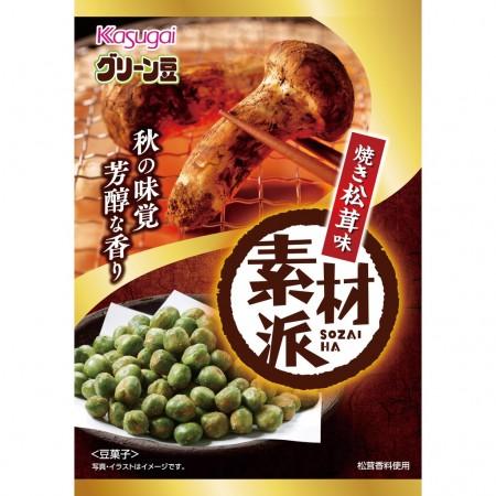 Kasugai Sozaiha Green Mame Matsutake