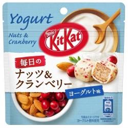KitKat Nuts & Cranberry Youghurt