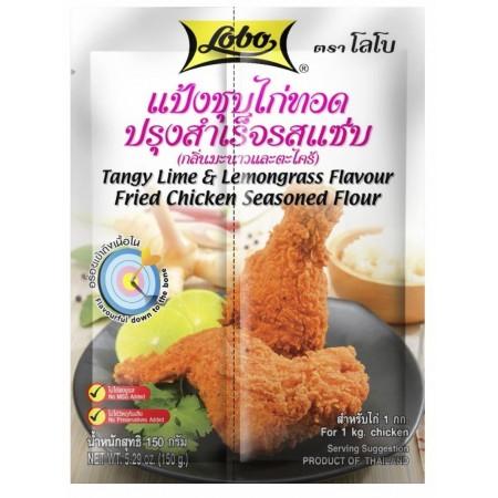 Lobo Hot & Spicy Fried Chicken Seasoned Flour