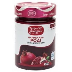 Papageorgiou Pomegranate Greek Jam