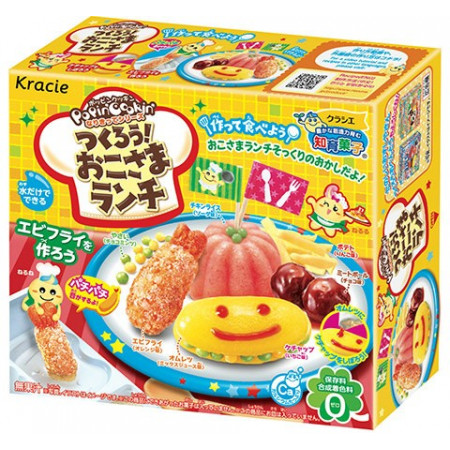 popin cookin okosama lunch english instructions