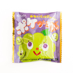 Kasugai Muscat Gummy Candy Pocket