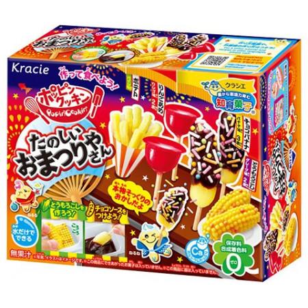 Popin Cookin DIY Omatsuriyasan Kit