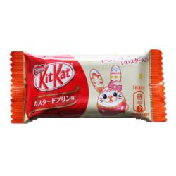 KitKat Custard Pudding Pack