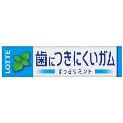 Lotte Free Zone Mint Gum