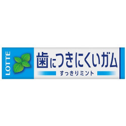 Lotte Free Zone Mint Gum