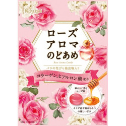 Kasugai Rose Candy