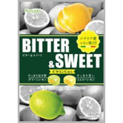 Kasugai Bitter & Sweet Lemon Candy
