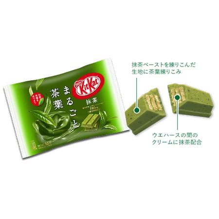 Kitkat Green Tea Matcha Whole Leafs Pack