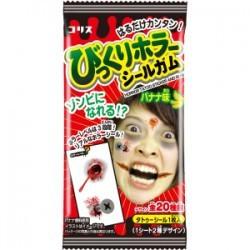 Coris Bikkuri Horror Banana Gum