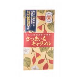 Satsuma Imo Sweet Potato Caramel