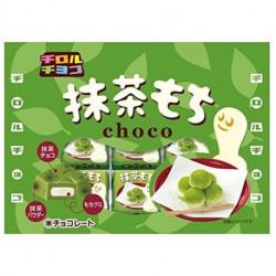 Triol Matcha Mochi Chocolate