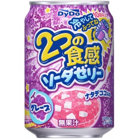 Dydo Grape Soda Jelly