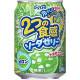 Dydo Melon Soda Jelly