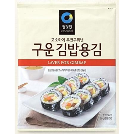 Sushi Nori Laver For Gimbap