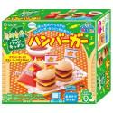 Kracie Popin Cookin DIY Hamburger and Fries Kit