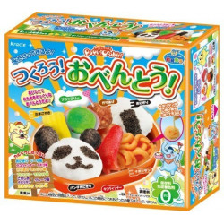 Kracie Popin Cookin DIY Bento Kit