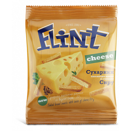Flint Cheese